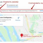 Как разместить карту Гугл на сайте